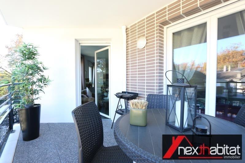 Vente appartement Livry gargan 255000€ - Photo 6
