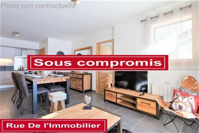 Vente appartement Mommenheim 118 000€ - Photo 1