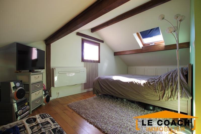 Vente maison / villa Gagny 312000€ - Photo 6