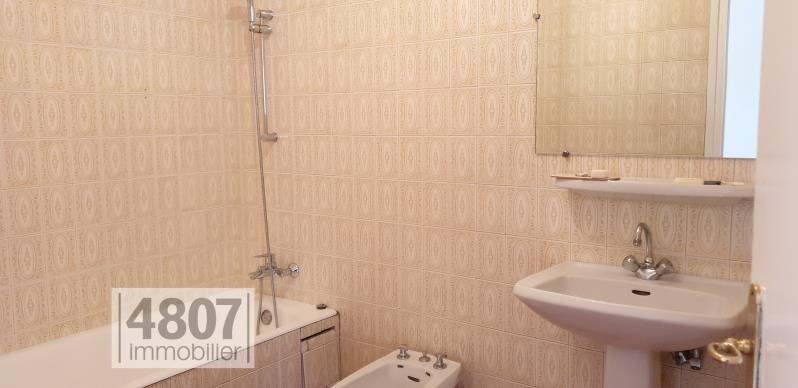Vente appartement Annemasse 260000€ - Photo 4