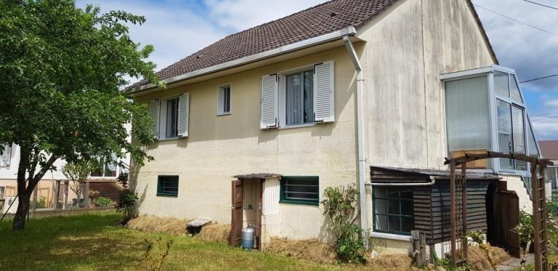 Vente maison / villa Champignelles 86000€ - Photo 5