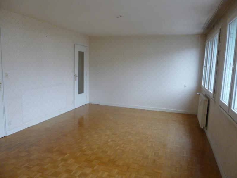 Vente appartement Tarare 75000€ - Photo 1
