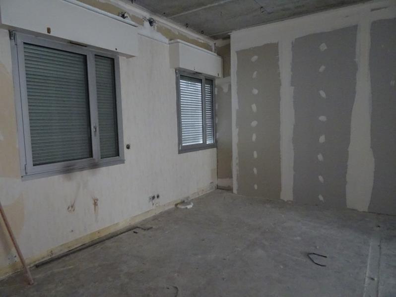Vente bureau Moulins 53000€ - Photo 4