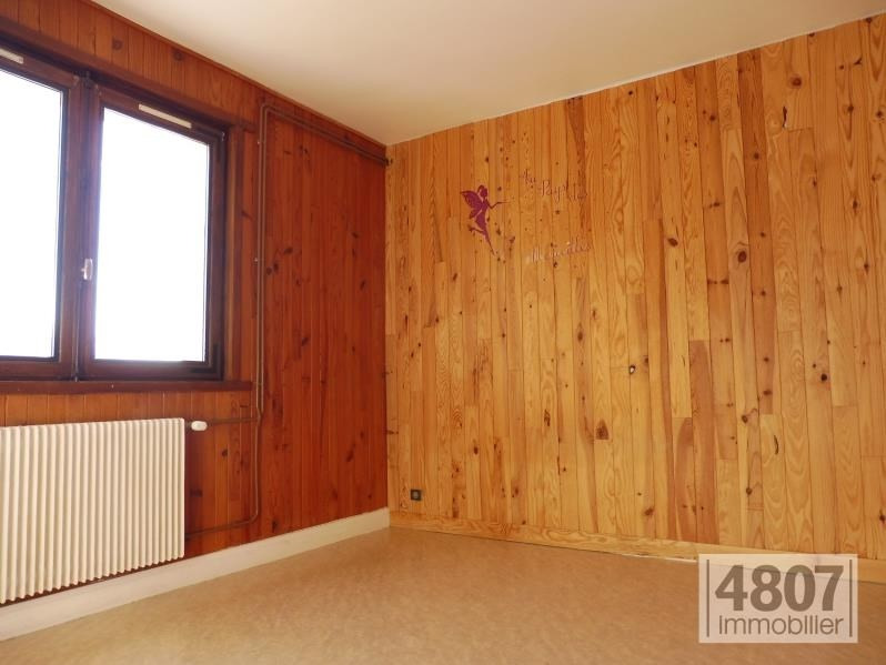Location appartement Passy 594€ CC - Photo 3
