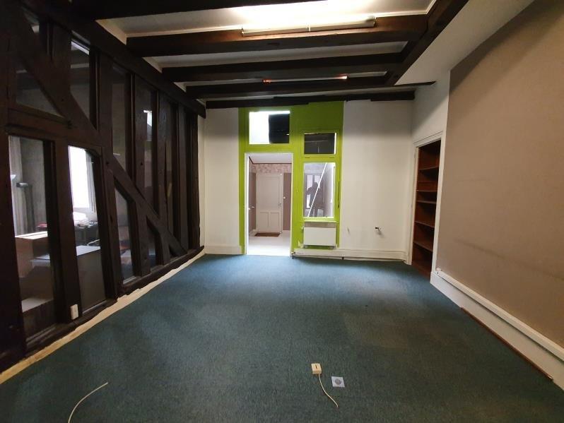 Rental office Aubigny sur nere 585€ HT/HC - Picture 4