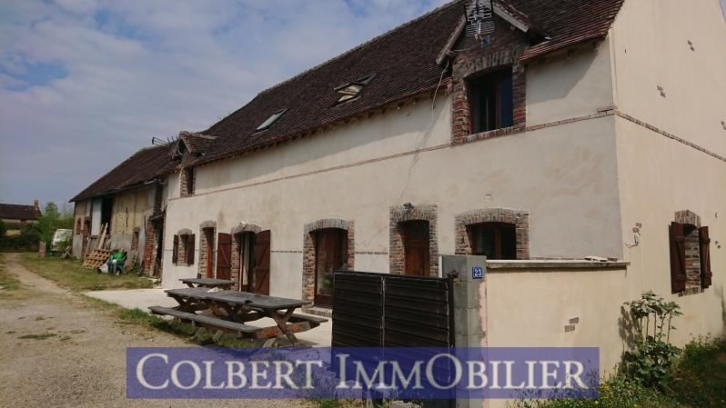 Verkoop  huis Sommecaise 293000€ - Foto 1