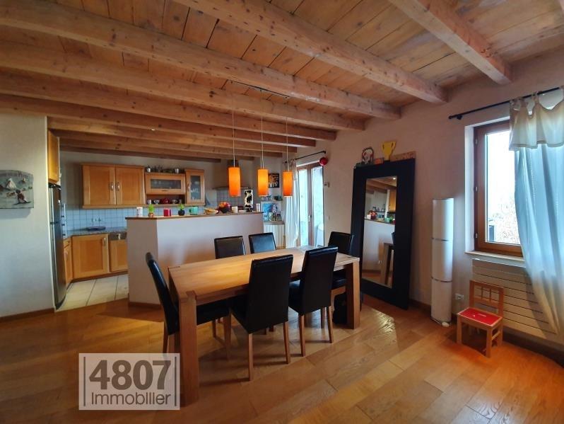 Vente appartement Cranves sales 255000€ - Photo 2