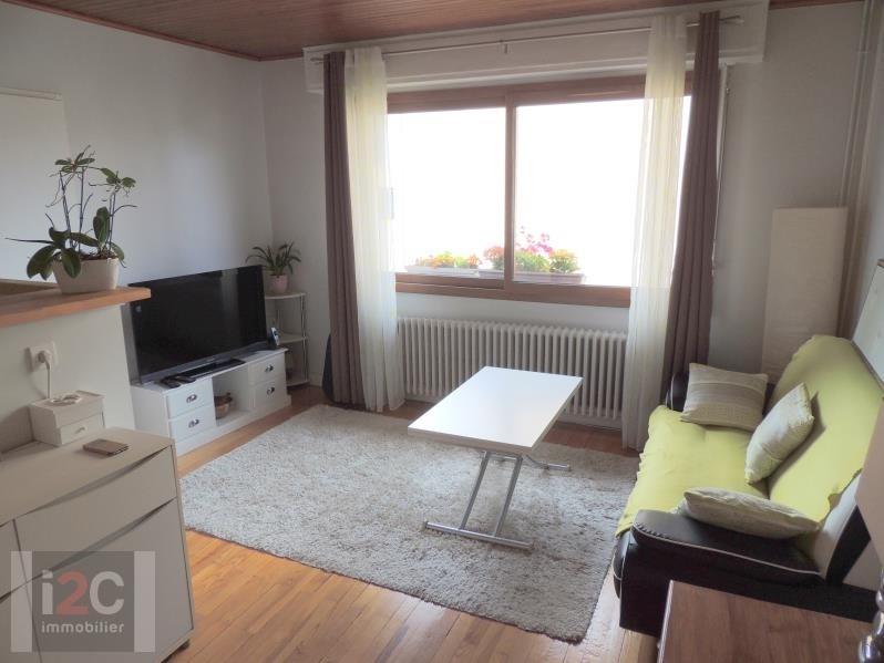 Vendita appartamento Segny 150000€ - Fotografia 2