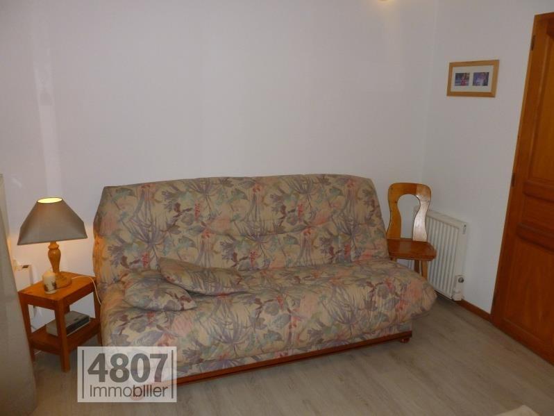 Vente appartement Mont saxonnex 49000€ - Photo 2