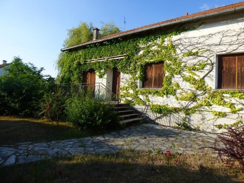 Vente maison / villa Yzeure 171000€ - Photo 4