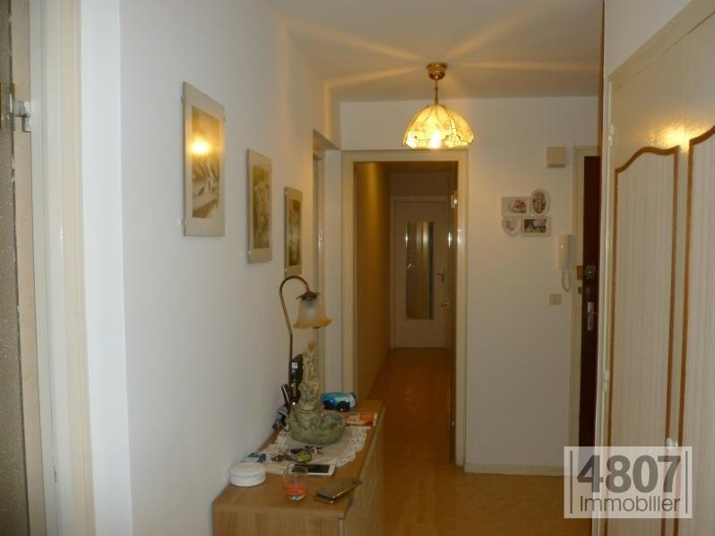 Vente appartement Saint julien en genevois 220000€ - Photo 3