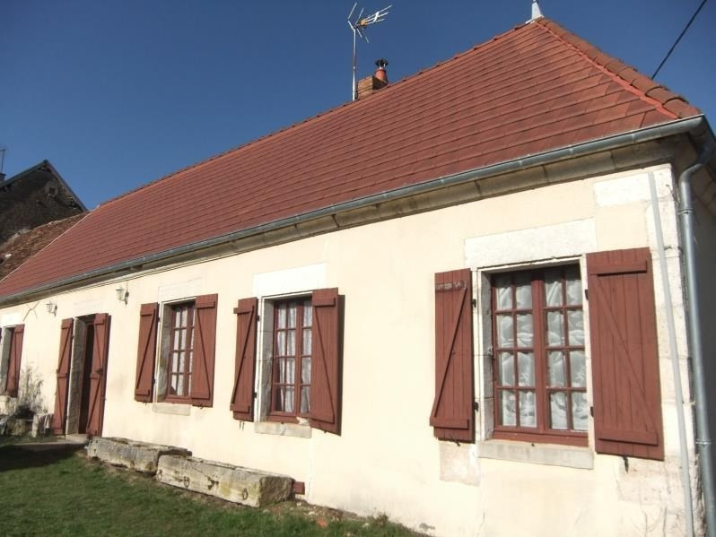 Vente maison / villa Treigny 61 000€ - Photo 2