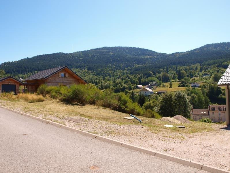 Vente terrain Cornimont 32300€ - Photo 5