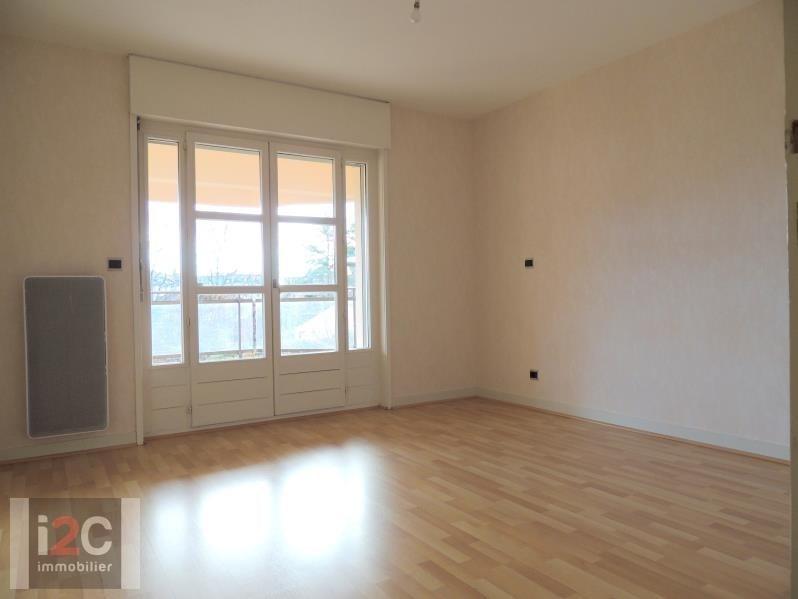 Vendita appartamento Divonne les bains 520000€ - Fotografia 8