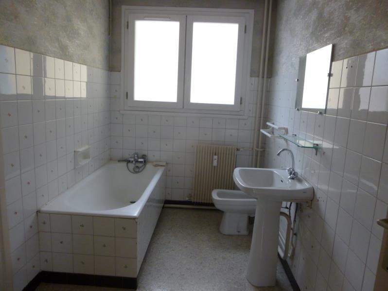 Vente appartement Tarare 75000€ - Photo 3