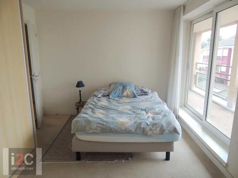 Sale apartment Ferney voltaire 335000€ - Picture 7