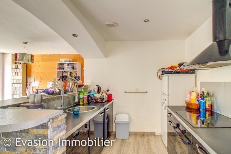 Vente appartement Passy 179000€ - Photo 2