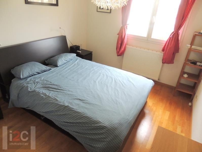 Alquiler  apartamento Ferney voltaire 1561€ CC - Fotografía 5