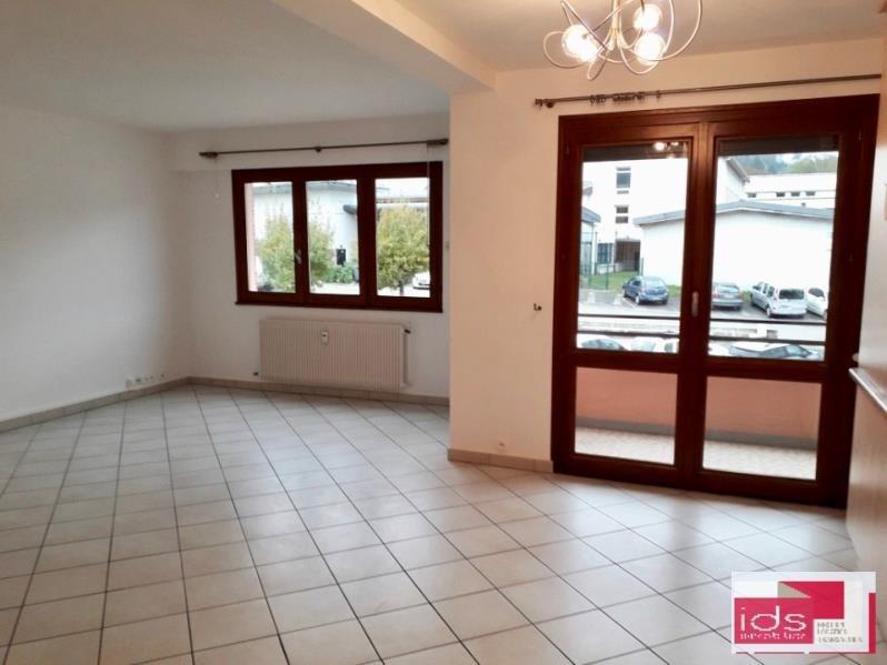 Locação apartamento La rochette 720€ CC - Fotografia 4