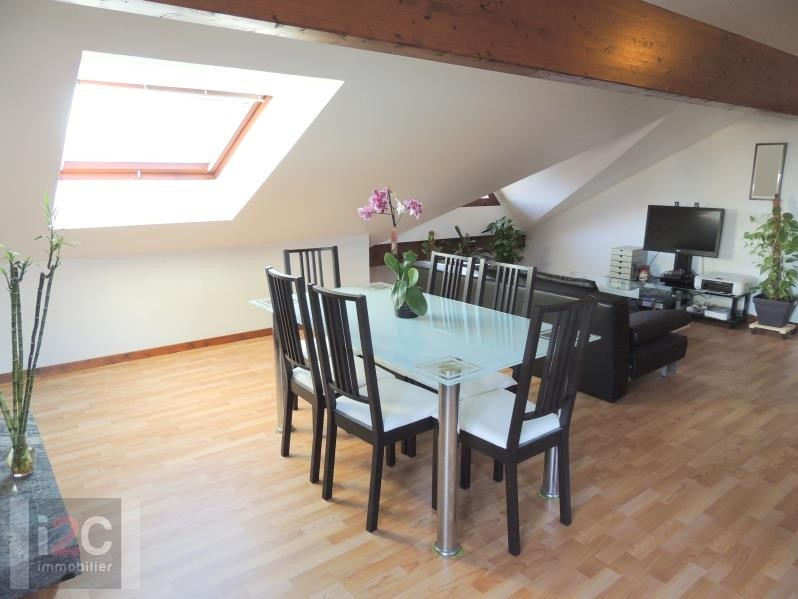 Vente appartement Prevessin-moens 240 000€ - Photo 5