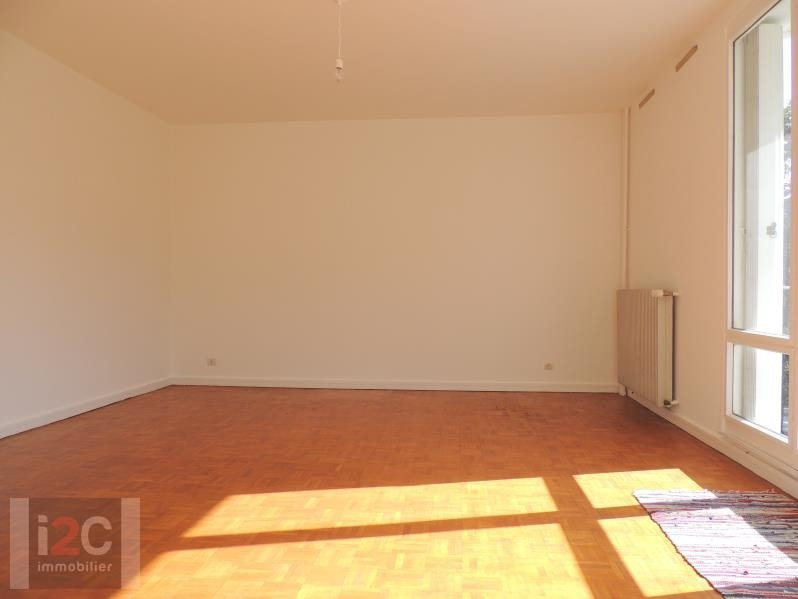 Vente appartement Ferney voltaire 219 000€ - Photo 4