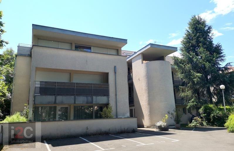 Vendita appartamento Ferney voltaire 299000€ - Fotografia 7