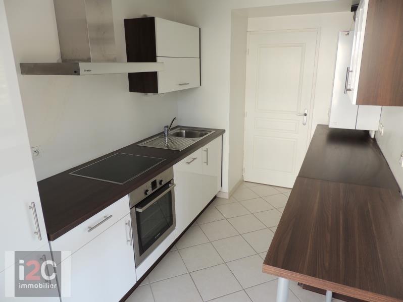 Vendita appartamento Ferney voltaire 395000€ - Fotografia 2