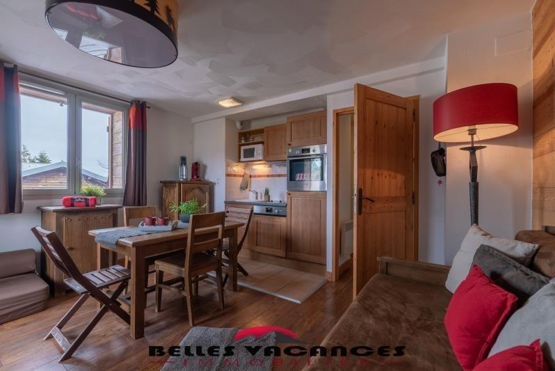 Vente de prestige appartement St lary pla d'adet 105000€ - Photo 1