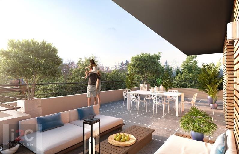 Venta  apartamento St genis pouilly 689000€ - Fotografía 3