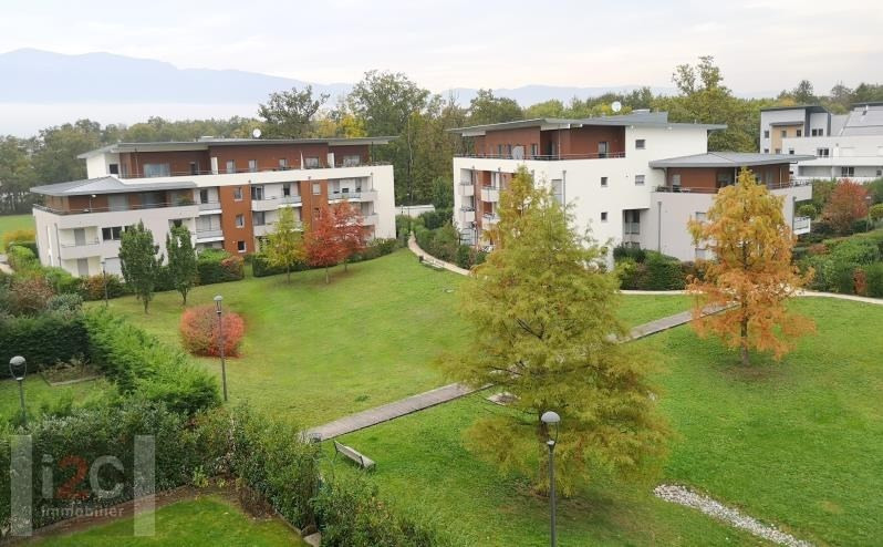 Vendita appartamento Prevessin-moens 585000€ - Fotografia 10