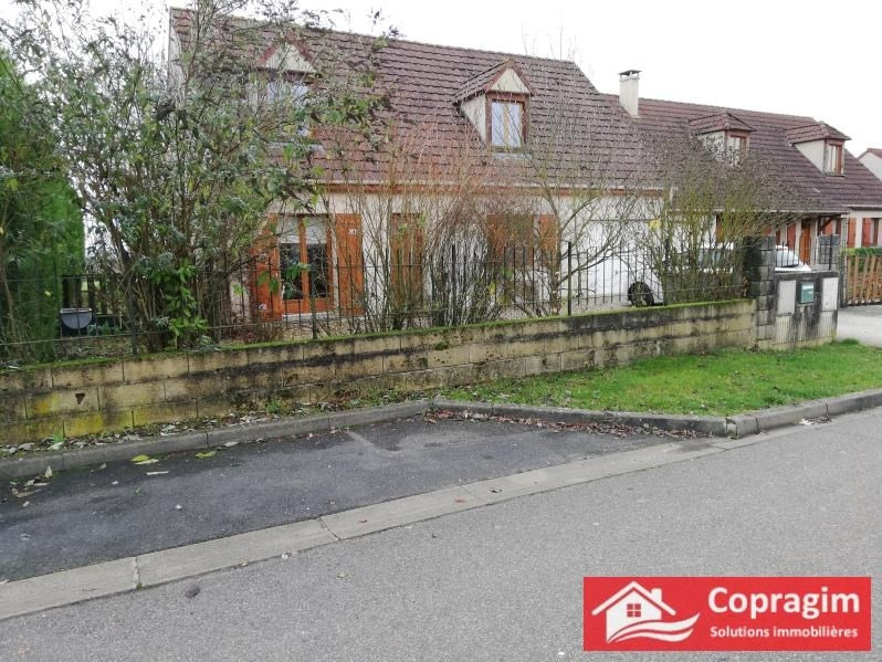 Vente maison / villa St germain laval 246 000€ - Photo 1