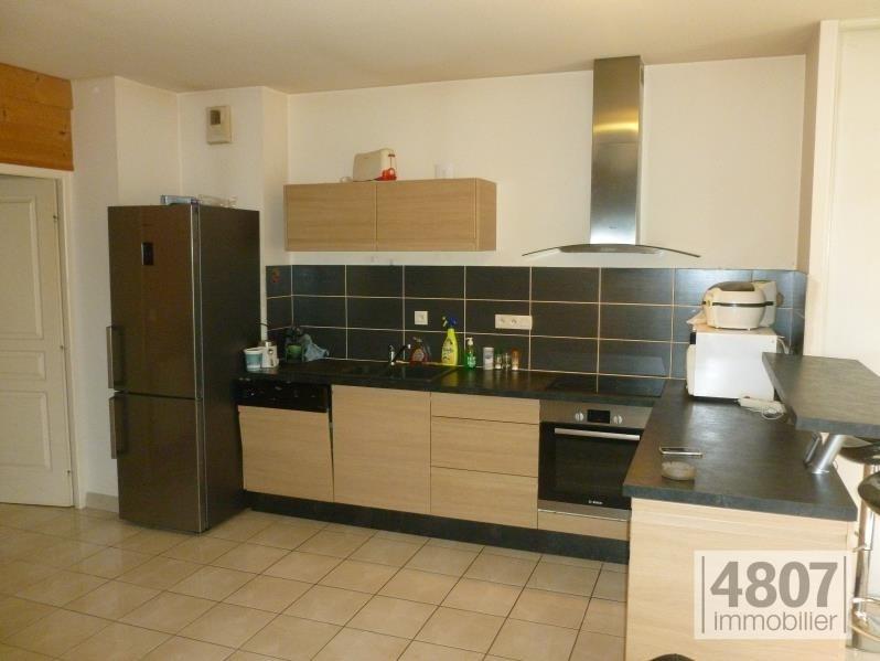 Vente appartement Scionzier 179000€ - Photo 1