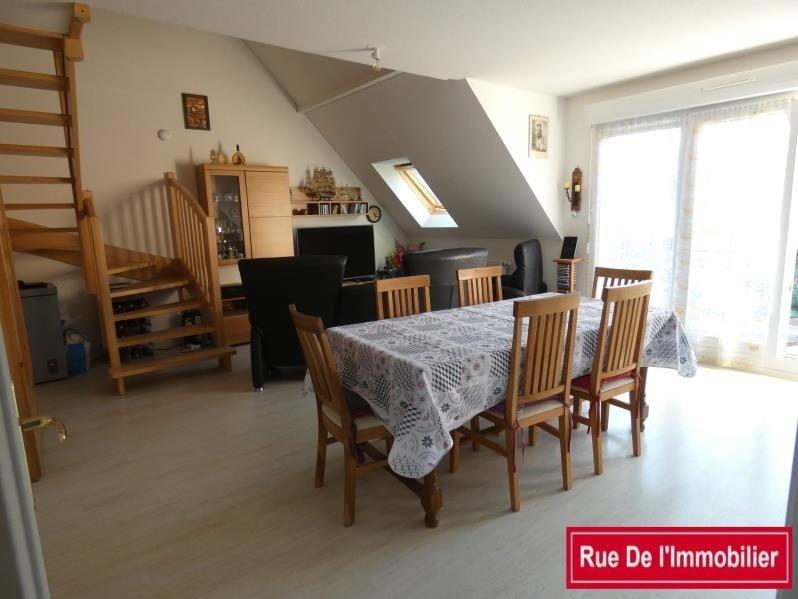 Vente appartement Saverne 244950€ - Photo 2