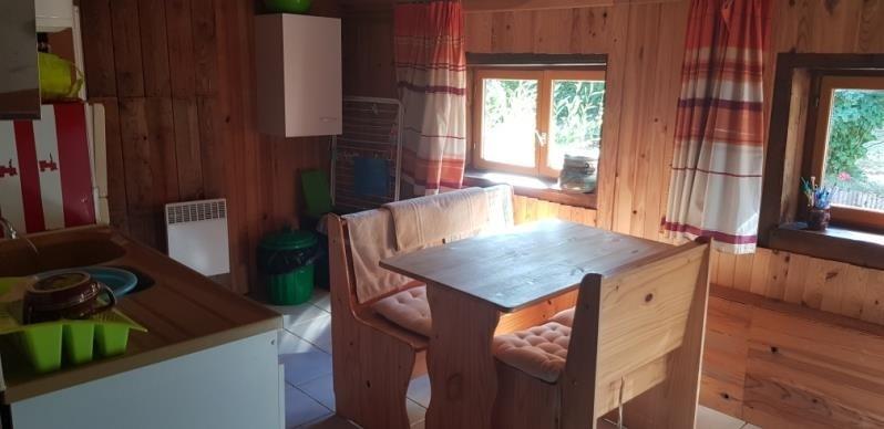 Vente maison / villa Diges 29000€ - Photo 1