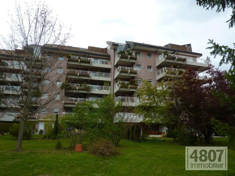 Vente appartement Ambilly 549 000€ - Photo 1