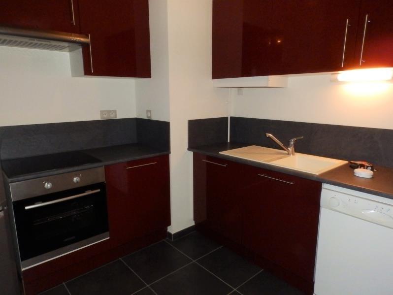 Venta  apartamento Moulins 149800€ - Fotografía 2