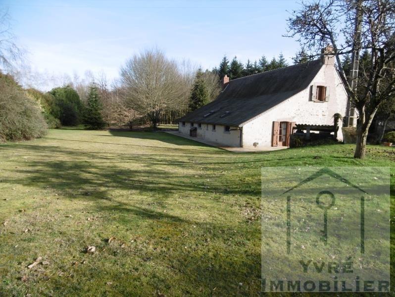 Vente maison / villa Change 540800€ - Photo 6