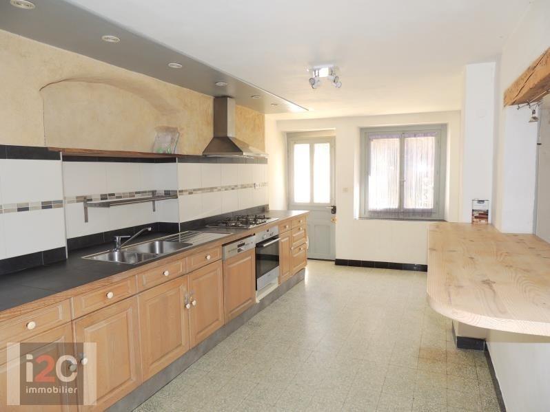 Vendita casa Versonnex 357000€ - Fotografia 2