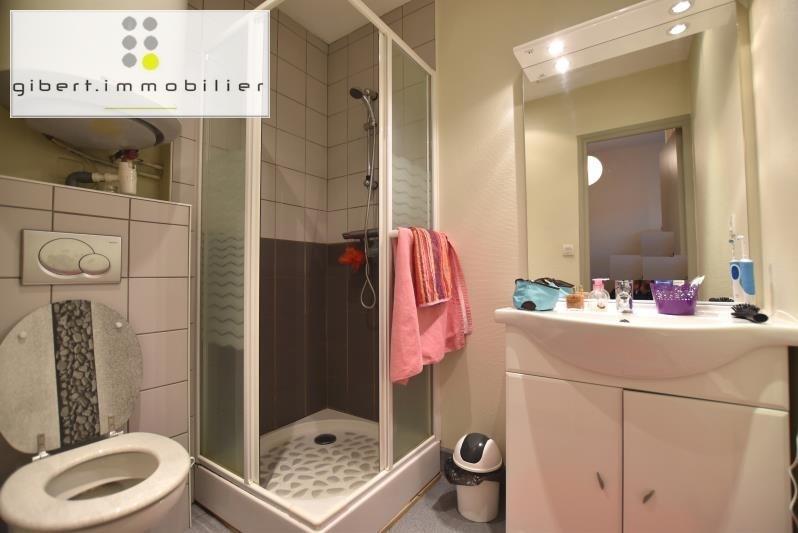 Vente appartement Chadrac 39900€ - Photo 2
