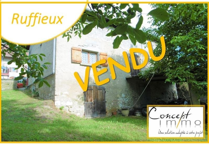 Vendita casa Chindrieux 150000€ - Fotografia 1