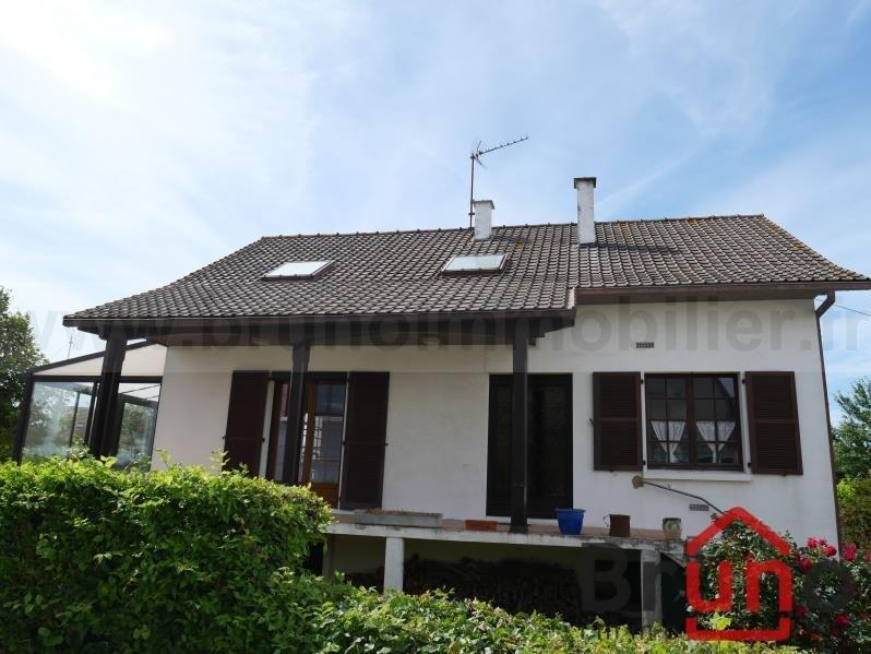Sale house / villa Le crotoy 276000€ - Picture 15