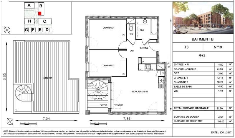 Vente appartement Toulouse 230000€ - Photo 7