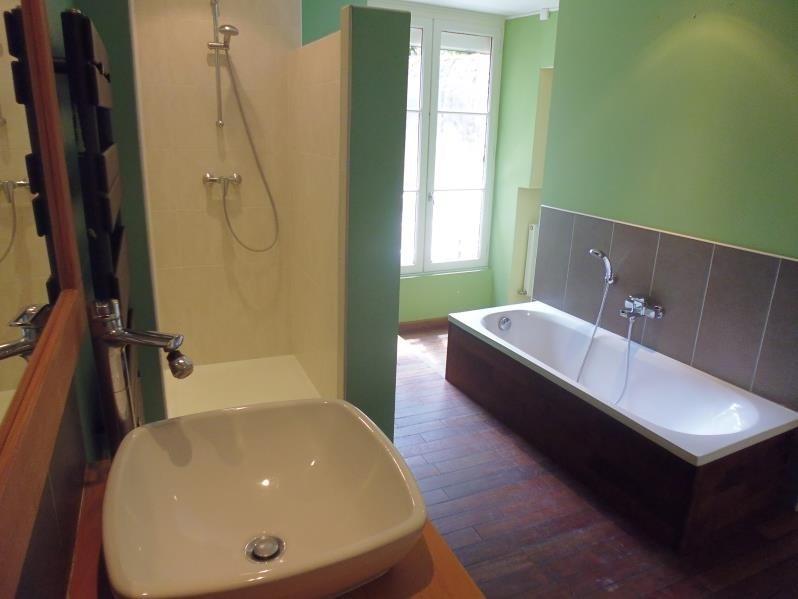 Vente appartement Poitiers 99700€ - Photo 5