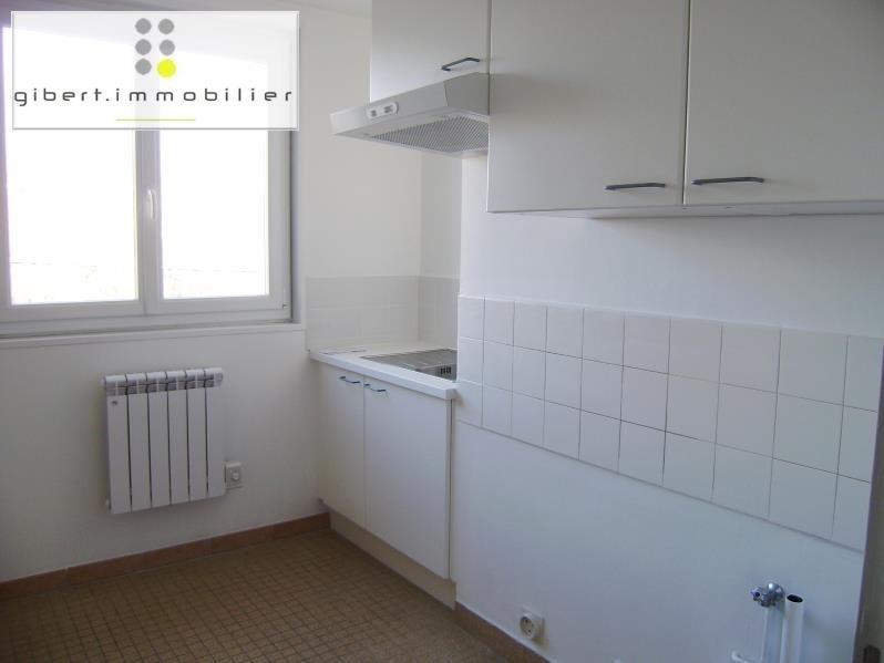 Sale apartment Vals pres le puy 59400€ - Picture 3