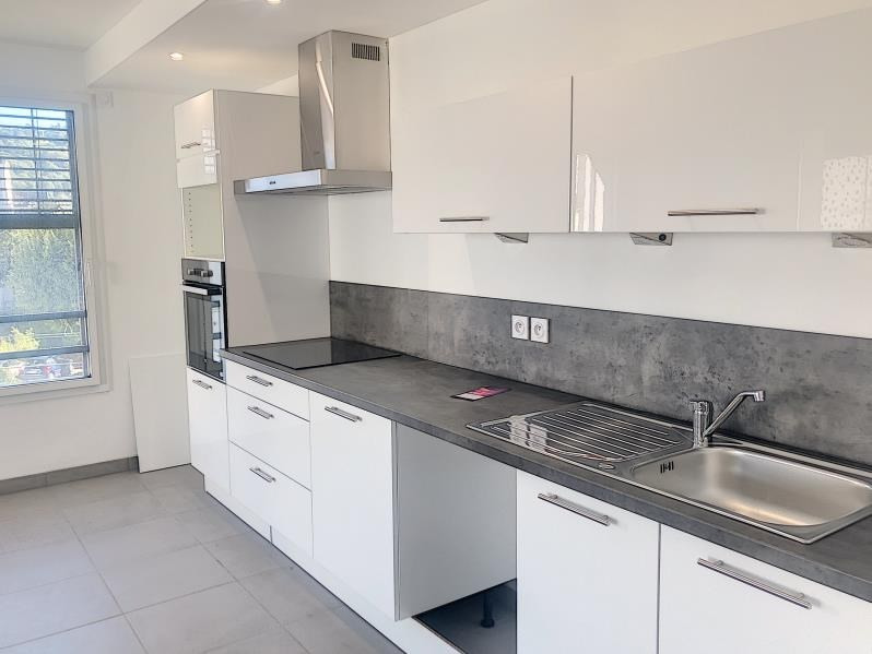 Location appartement Chambery 660€ CC - Photo 7