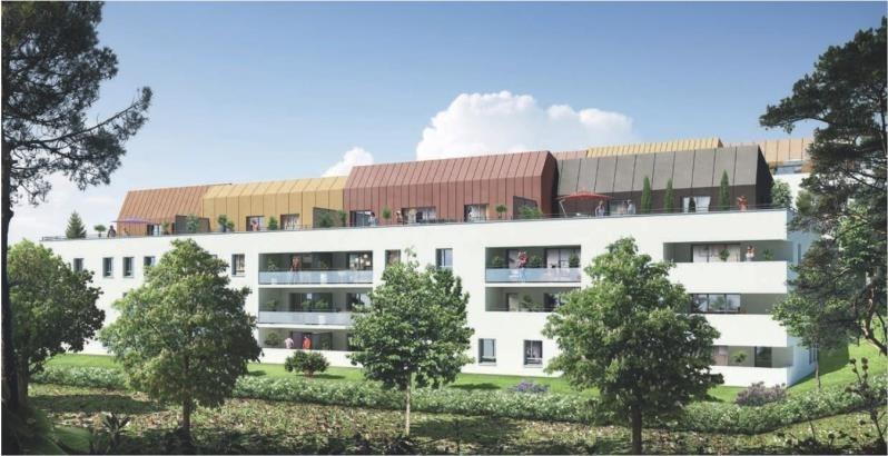 Vente appartement Saint orens 229000€ - Photo 7