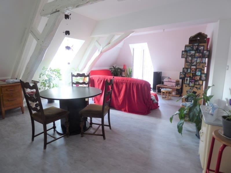 Kapitalanlag mietshaus Moulins 200000€ - Fotografie 1