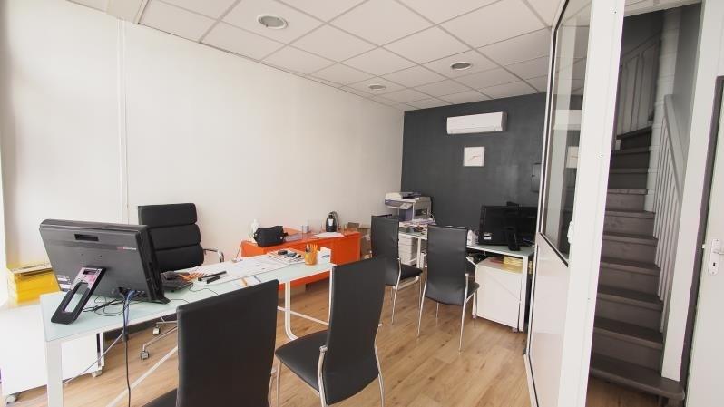 Vente immeuble Perigueux 150000€ - Photo 1