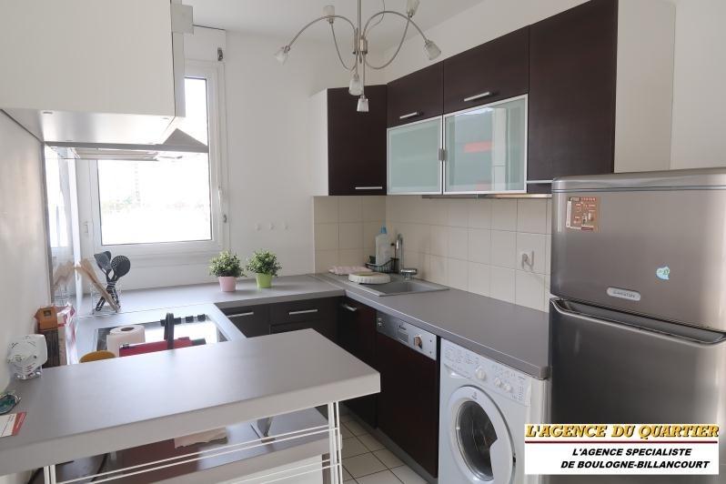 Locação apartamento Boulogne billancourt 1500€ CC - Fotografia 4