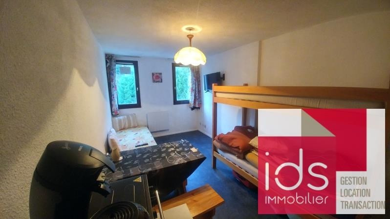 Vente appartement La ferriere 30 000€ - Photo 2